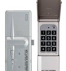 既存のドアをオートロックにする方法(電気錠・電子錠)