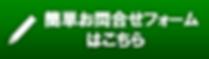 防犯,セキュリティシステム,警備会社,セコム,アルソック,alsok,secom