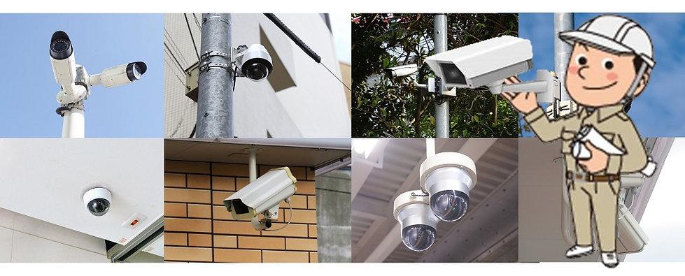 防犯カメラ,監視カメラ,録画機,設置工事,価格,設置,工事,取付,防犯対策,屋外防犯カメラ,業者,ネットワークカメラ,遠隔監視