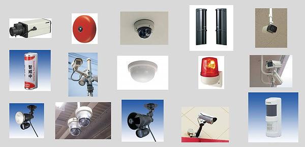 修理,メンテナンス,相談,保守,セキュリティシステム,防犯カメラ,防犯システム,監視カメラ
