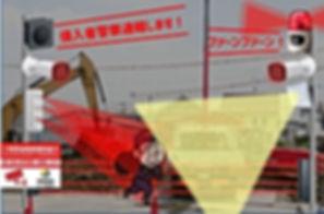 工事現場,建設現場,防犯カメラ,監視カメラ,防犯システム,セキュリティ,レンタル