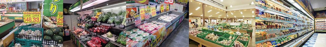 スーパー,スーパーマーケット,防犯カメラ,監視カメラ,強盗