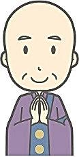 寺,神社,防犯カメラ,セキュリティ,防犯対策,警備,賽銭泥棒