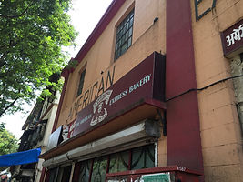 American Express Bakery (Mumba Bakery) Factory