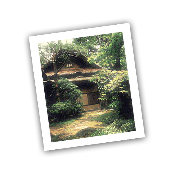 Sangetsu-an-framed.png