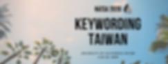 加州椰子樹度假風情 banner.png