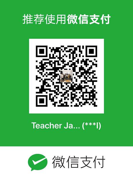 WeChat Image_20190602133620.jpg