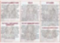 sarah manifesto1.jpg