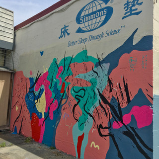Mural Chao's Rosewood Furniture -Oakland Chinatown 2018