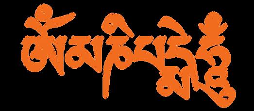 2000px-Om_Mani_Padme_Hum_mantra.svg  šaf