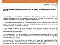 """CSW Elogia a la Secretaría General de la OEA por Designar a Hamas como """"Organización Terrorista"""""""