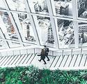 Enterprise DevOps - Industrialization