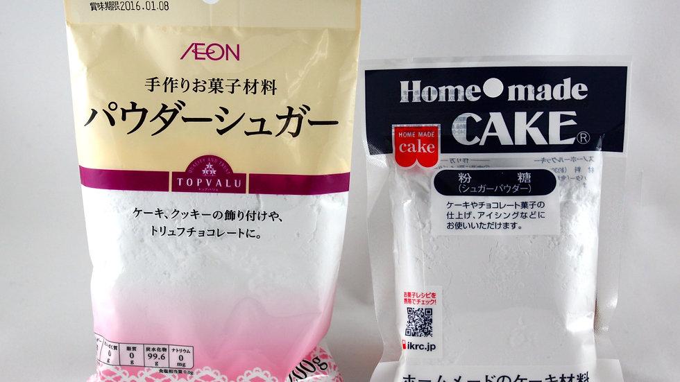 Confectioners Sugar/ Icing Sugar