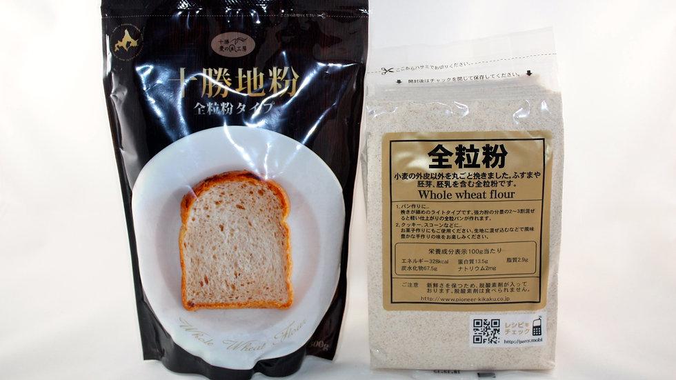 Whole-Wheat Bread Flour