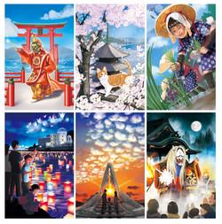 広島伝統芸能と風景