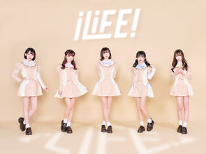 iLiFE!アー写.jpg