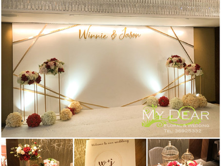 [MY DEAR FLORAL The Marco Polo Hotel-Jade Room Wedding Decoration- 婚禮佈置 ]