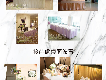 Reception Table and Other Decoration