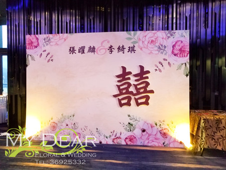 The Banquet House - 中式佈置