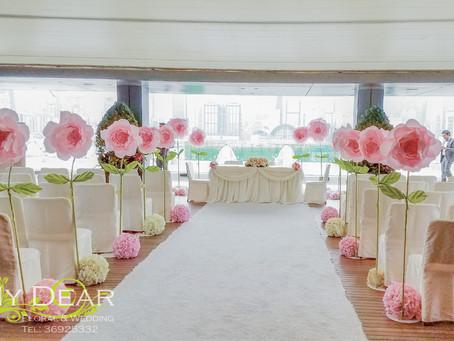 The Peninsula Hotel Garden Suite - Paper Flower Aisle Wedding