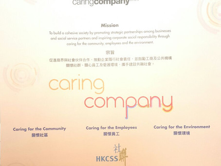 Caring Company 2015-16