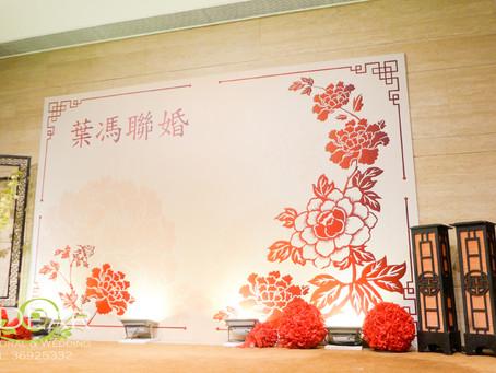 不可錯過的佈置選擇 - 中式佈置 - Courtyard by Marriott Hong Kong