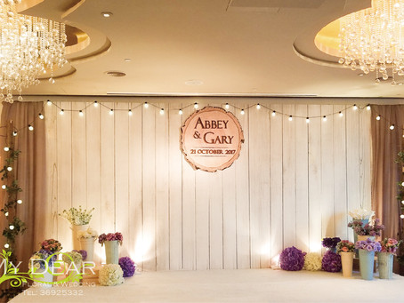 Vintage Wood Garden - Cordis Hotel Star Room