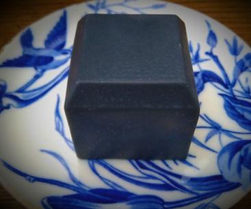 Vegan charcoal litsea and tea tree soap