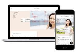 A.K.I. office様 WEBサイト新規制作