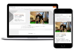 KONFiDO LOKO様 WEBサイト新規制作