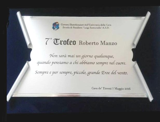 targa trofeo2
