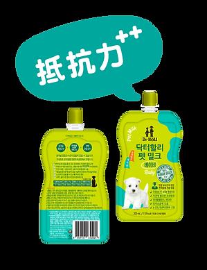 Baby-Pet-Milk_幼犬_活力博士專推.png