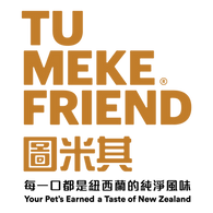Tu Meke Friend Logo with Chinese and slo