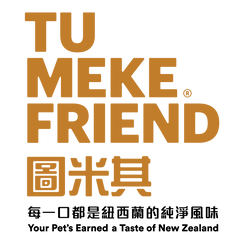 Tu Meke Friend Logo with Chinese and slo