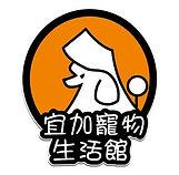 宜加LOGO-01.jpg