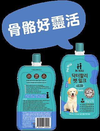 高齡犬_活力博士專推.png