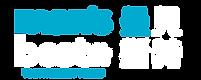 Man's-Best_堆疊式Logo.png