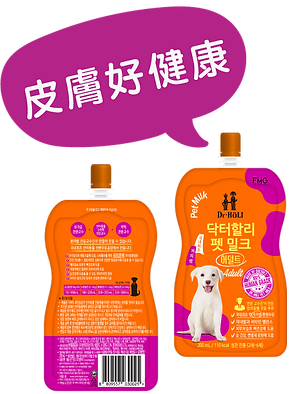 Adult-Pet-Milk_成犬_活力博士專推3.png