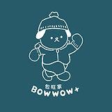包旺家 Bowwow.jpg