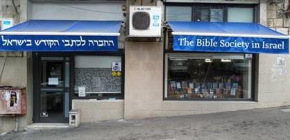 Bible Society ouvre un centre à Haïfa