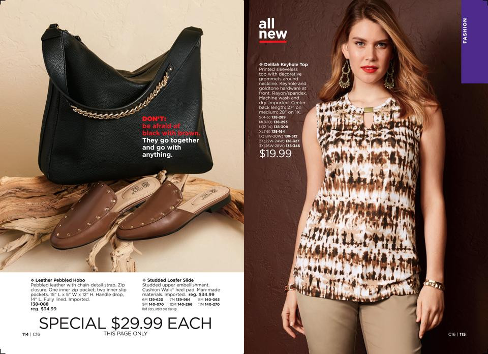 avon campaign 16 2018 online - what's new