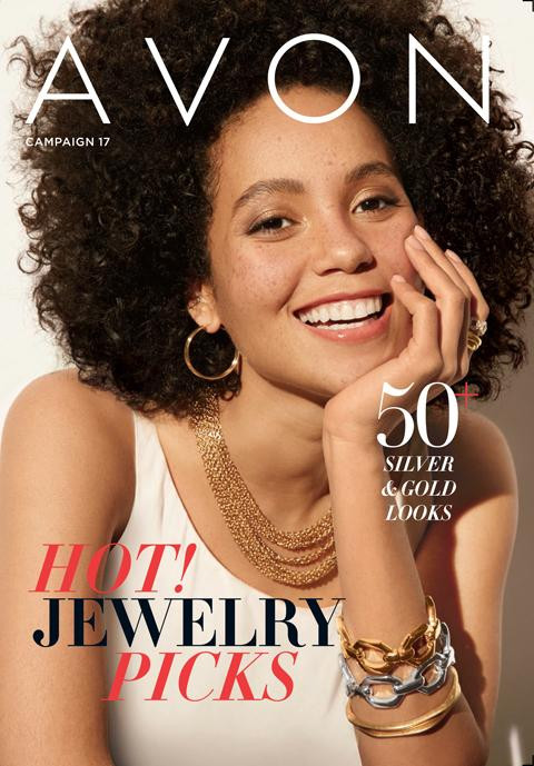 avon campaign 17 2018 online brochure/catalog - what's new!