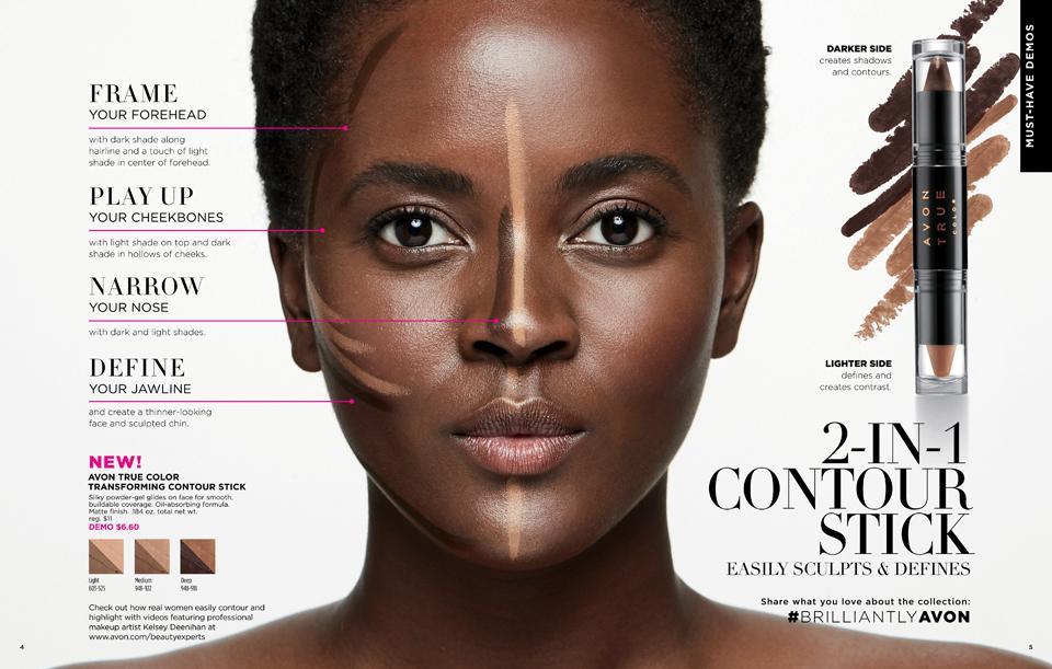 avon campaign brochure/catalog C 7 2018