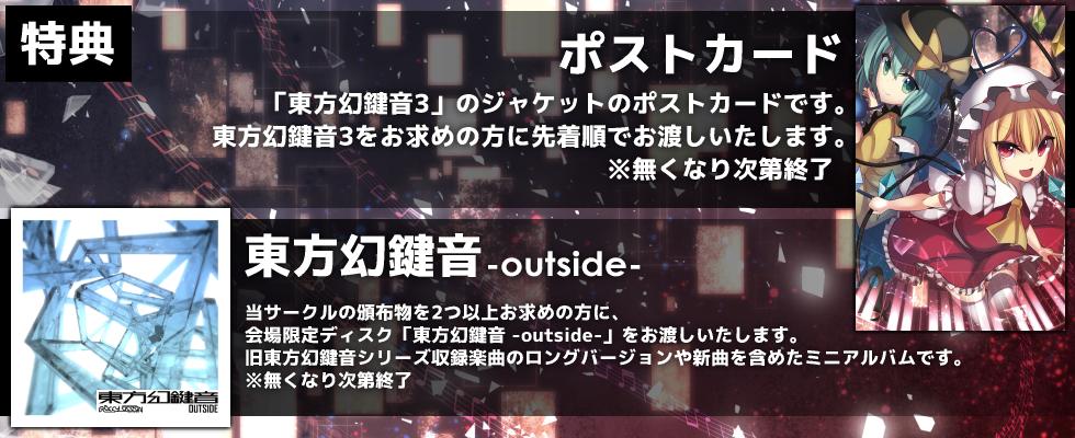 screen33