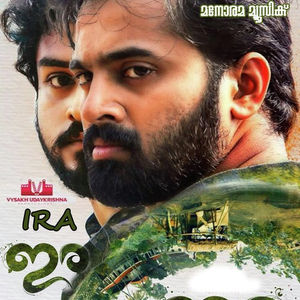 free malayalam movie songs download mp3
