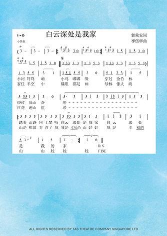 LEE SONG 01.jpg