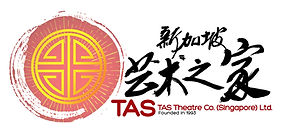 TAS official logo 2018.jpg