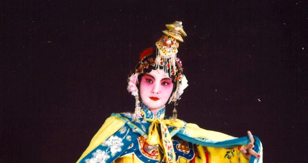 Wu Shu Yu Lao Shi Opera Costume 04.jpg