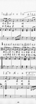baiyunshenchu5-2.jpg