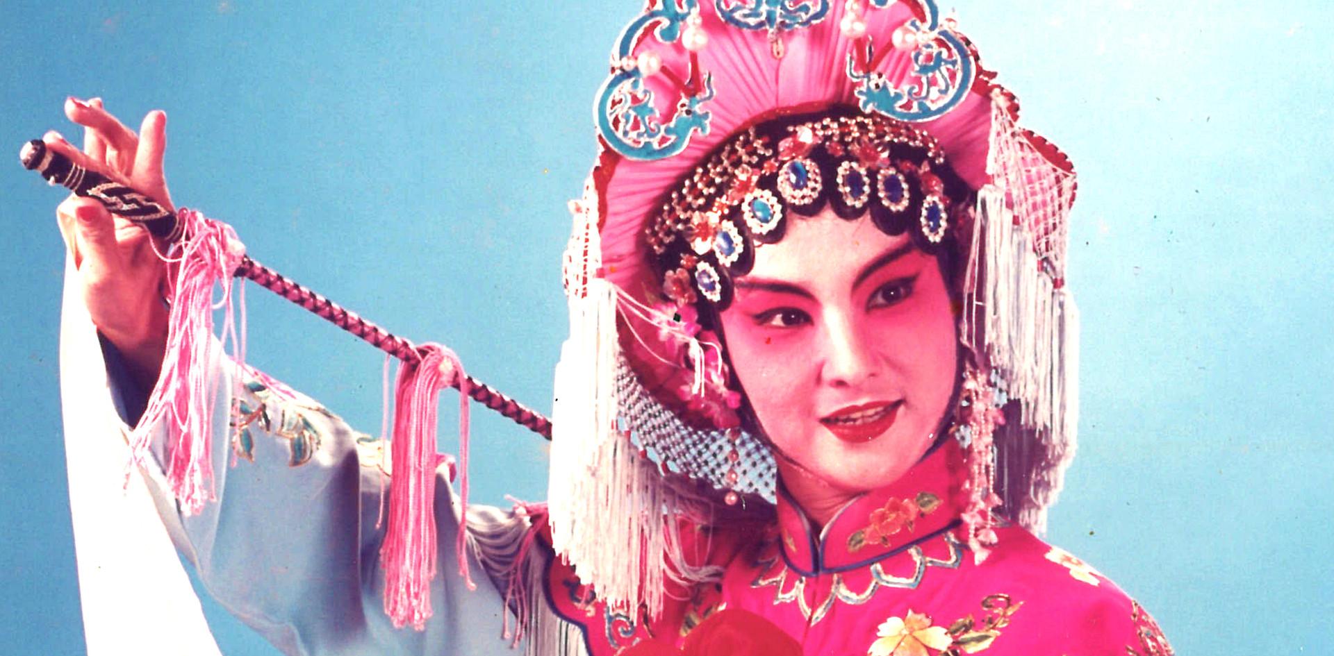 Wu Shu Yu Lao Shi Opera Costume 23.jpg
